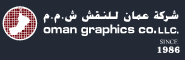Oman Graphics